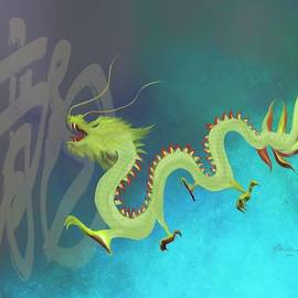 The Green Dragon by Ammi Fong