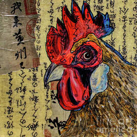 The Year of the Rooster by Janice Pariza