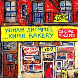 Yonah Shimmel Knishery Kosher Bakery New York City Street Scenes American Store Fronts C Spandau Art by Carole Spandau