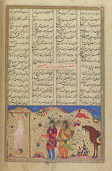 Execution Of Faramurz by British Library