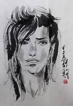 Sceptical Expression by Richard Xiaochuan Li