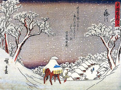 A Man On Horseback In The Snow by Hiroshige Utagawa
