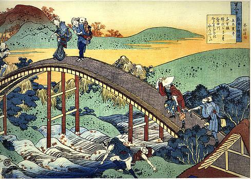 Ariwara No Narihira by Katsushika Hokusai