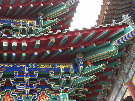 Alfred Ng - chinese architecture