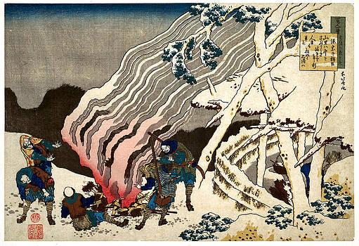 Poem By Minamoto Muneyoki by Katsushika Hokusai