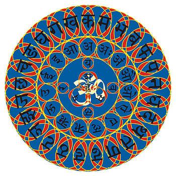 Sanskrit 1 by Andre Angermann