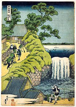 The Falls At Aoigaoka by Katsushika Hokusai