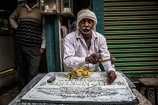 Varanasi Scriber by James McRae