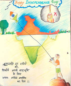 15 August by Tanmay Singh