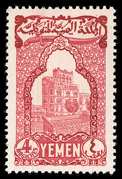 1947 Yemen Postage Stamp by Charles  Dutch
