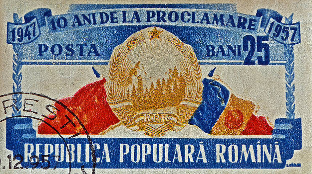 Bill Owen - 1957 Romanian Coat of Arms and Flags Stamp