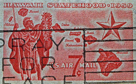 Bill Owen - 1959 Hawaii Statehood Stamp