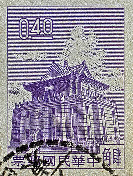Bill Owen - 1960 Taiwan Chu Kwang Tower Quemoy Stamp