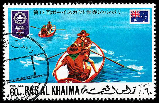 1971 UAE Ras Al Khaima Postage Stamp by Charles  Dutch