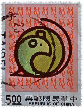 Bill Owen - 1992 Chinese Taiwan Zodiac Stamp 3