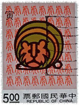 Bill Owen - 1992 Chinese Taiwan Zodiac Stamp
