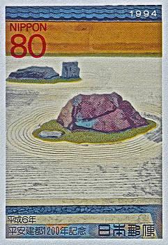 Bill Owen - 1994 Japanese Zen Garden Stamp