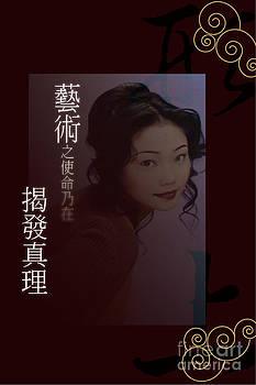 Champion Chiang - Digital design