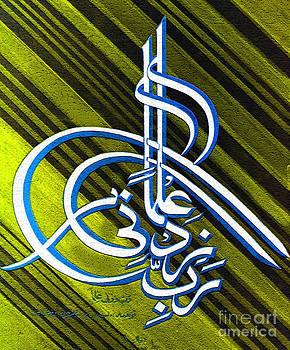 Rabbey Zidni Ilma by Hamid Iqbal Khan