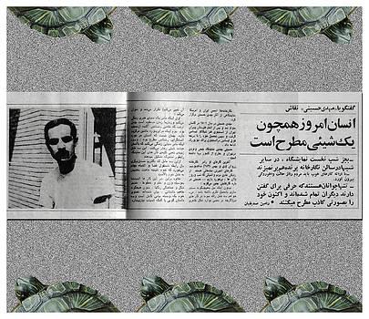 Newspaper by Sorousheh Arefi