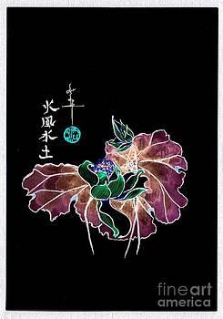 LINDA SMITH - Lotus