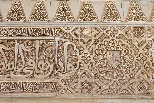 The Alhambra Palace by Kike Calvo