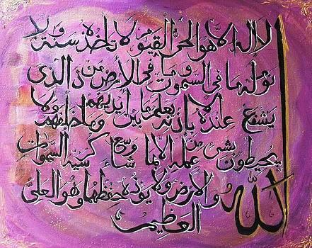 Al-Kursi by Noor Moghrabi