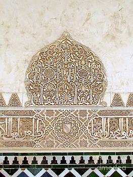 Alhambra - ornament 2 by Stoyanka Ivanova