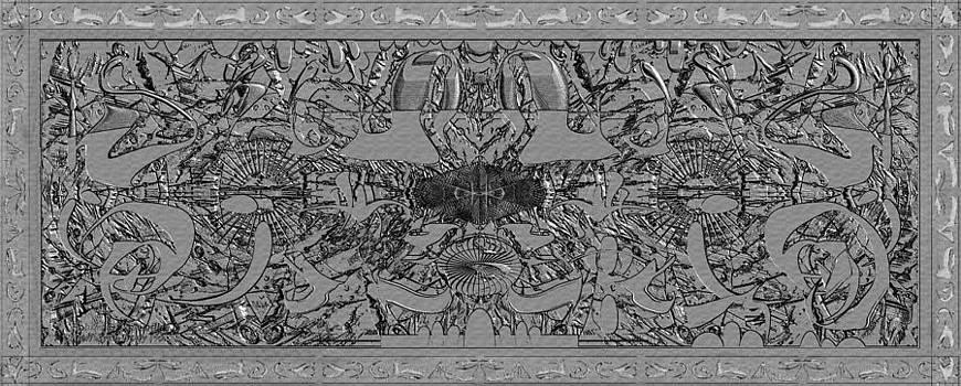 Robert Kernodle - Alien Artifact