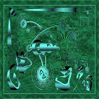 Robert Kernodle - Alien Duvet