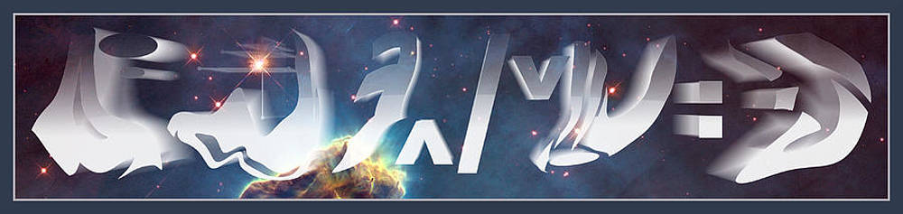 Robert Kernodle - Alien Name Tag