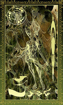 Robert Kernodle - Aliena Anatomia