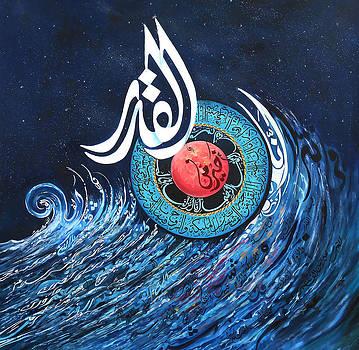 Alqadar by Arif  Qureshi