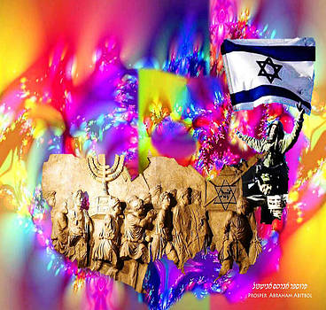 Am Yisrael Chai -- The Eternal Nation by Prosper Abitbol