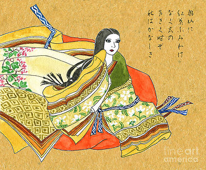 Beverly Claire Kaiya - Ancient Japanese Noblewoman in Autumn Hues