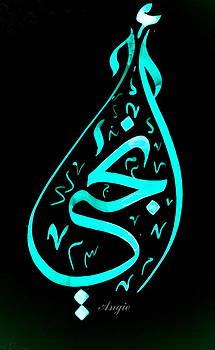 Angie Arabic Calligraphy by Riad Belhimer