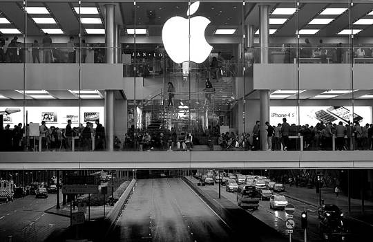 Apple Shop by Enrique Rueda