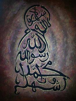 Arabic Writing I by Noor Moghrabi