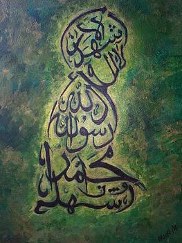 Arabic Writing II by Noor Moghrabi