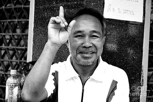 Asian man  by Bobby Mandal