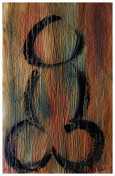 Beginner's Mind by Ann-Marie McKelvey