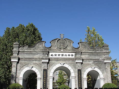 Alfred Ng - Beijing high school