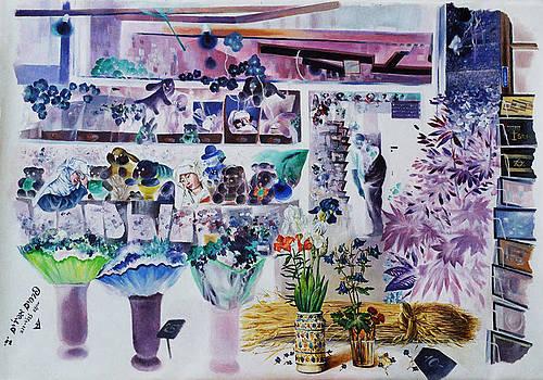 Nekoda  Singer - Ben Yehuda Flowers