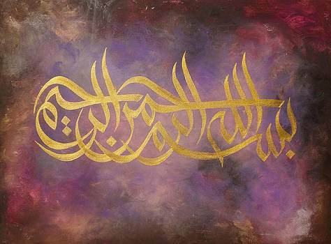 Bismillah Calligraphy Purple by Salwa  Najm