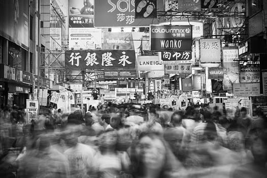 busy Hong Kong by Kam Chuen Dung