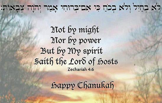 Chanukah Zech 4-6 by Linda Feinberg