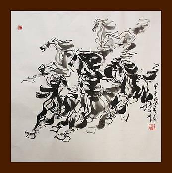 Chasing the wind by Xiaochuan Li