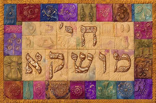 Chaya Mushkah by Michoel Muchnik
