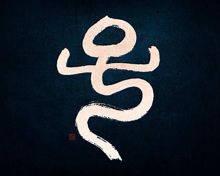 Ponte Ryuurui - Chiense zodiac sign - rat