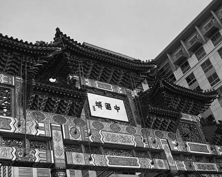 Leslie Cruz - Chinatown 2